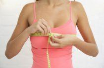Как увеличить грудь йодом? Достоинства и недостатки процедуры. Техника