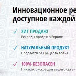 Крем Bust salon Spa — отзывы для увеличения груди, где купить, цена, описание, состав, как действует